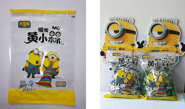 小黄人塑料袋